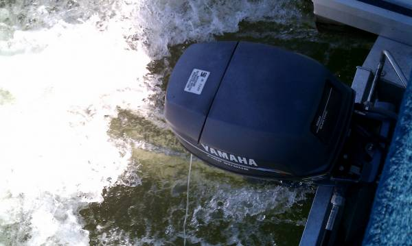 OT: 9 9 Yamaha 4stroke Outboard Woes [Archive] - SuperCub Org