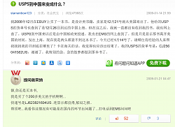 Click image for larger version.  Name:捕获.PNG Views:155 Size:201.9 KB ID:15672