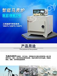 Click image for larger version.  Name:heatreat stove.jpg Views:66 Size:166.4 KB ID:18505