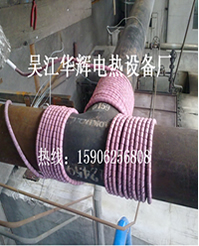 Name:  heatreat string.jpg Views: 581 Size:  54.5 KB